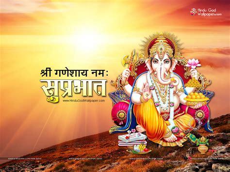 How to write om ganesh namah in hindi — willedcountries gq