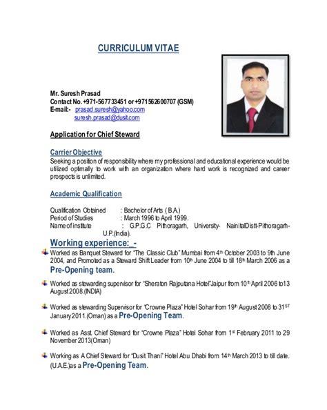 Able seaman resume sample — willedcountries.gq